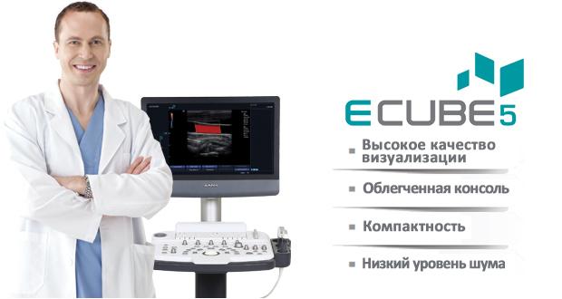 Особенности E-cube-5
